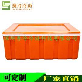 赛冷-SL38升食品|外卖|快餐|物流|周转|保温箱