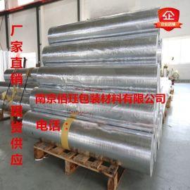 南京铝塑复合膜厂家现货铝箔复合编织膜铝塑薄膜卷真空包装铝箔纸工业用锡纸设备防潮膜复合塑料编织布真空包装卷材
