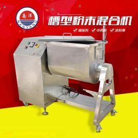 可倾斜式槽型不锈钢混合机 卧式粉末混合搅拌机