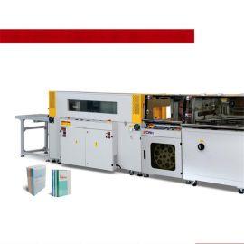 东莞厂家供应CHSL-5545H全自动高速边封收缩包装机