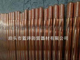 铜包钢接地棒(极)标准型和螺纹形-厂家规格定制