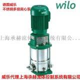 德國威樂MVI5202水泵維修配件
