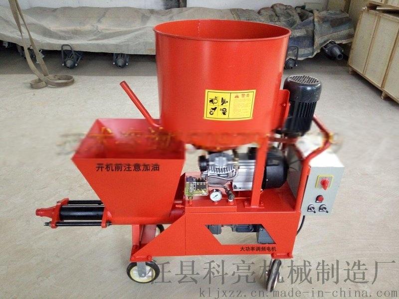 自动搅拌全自动喷浆机使用情况详细说明