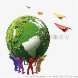 龙盟石科纸厂家供应280克正度大度 防水