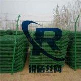 锐盾专业生产各体育场围网,公路护栏网,铁路护栏网,车间隔离网,厂区围网