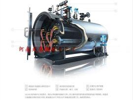 全自动电加热蒸汽锅炉系列