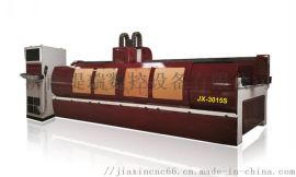 济南嘉信JX-3015石材加工设备