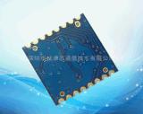 JZX1278-433M射频模块