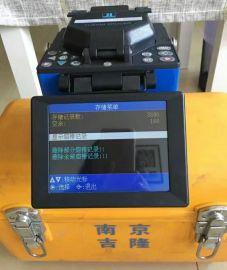 重庆二手吉隆KL-280G光纤熔接机特卖