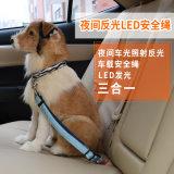 LED狗狗外出车载安全带可伸缩定制反光宠物牵引绳