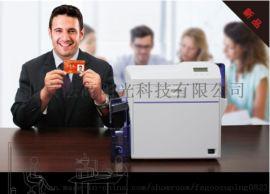JVC CX7000再转印高清晰证卡打印机