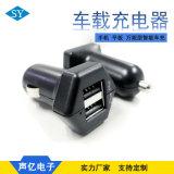 車載充電器雙USB一拖二車充手機平板通用