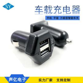 车载充电器双USB一拖二车充手机平板通用