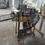 鄭州天婦羅鰻魚上漿機現場 調速DR柳葉魚裹漿機設備