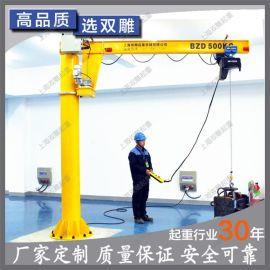 厂家定制 定柱式 电动旋转旋臂吊