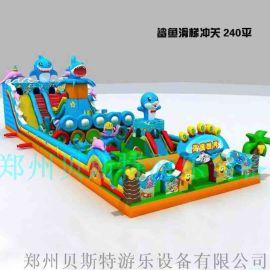 广东广州儿童碰碰车双人车子高强度玻璃钢