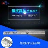 SMC气动元件气缸配件MHF2- 20D1气爪拨叉