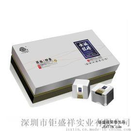 銀峯綠茶禮盒配套 配通版無印刷鐵盒 包裝盒