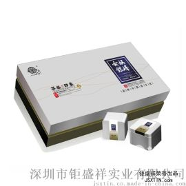 银峰绿茶礼盒配套 配通版无印刷铁盒 包装盒
