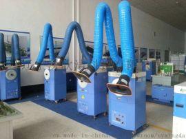焊烟净化设备 车间废气处理 焊烟除尘设备