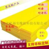 厂家直销 聚氨酯产品 聚氨酯垫片垫板 聚氨酯棒