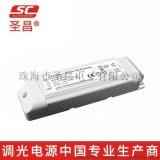 聖昌廠家10W恆流0-10V調光電源 350mA 500mA 700mA 900mA開關電源 LED驅動電源