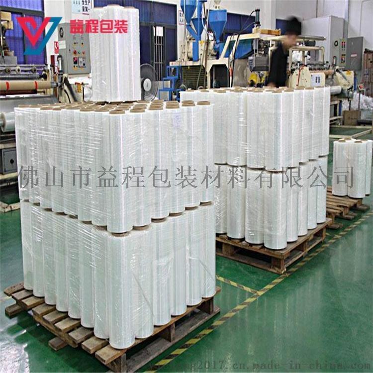 中山拉伸缠绕膜 包装打包膜 PE缠绕膜 环保拉伸膜 塑料薄膜