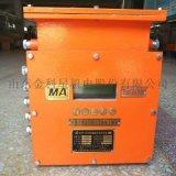 KHP-127 矿用带式输送机保护装置