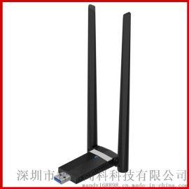 高端優質瑞昱方案RTL8812BU跌代千兆1200MBPS無線網卡/usb3.0/11ac/5.8G雙頻高功率wifi網卡