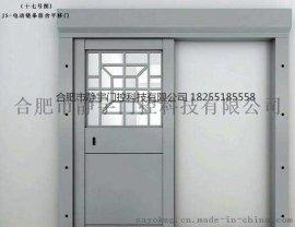 JH监狱门,监狱门系列,监狱门厂家