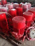 消防泵XBD8.5/30厂家直销