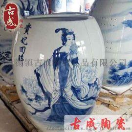 景德镇定制负离子活瓷能量养生瓮 陶瓷养生缸