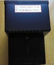 日本奧林匹亞DCM5033比例馬達,伺服馬達