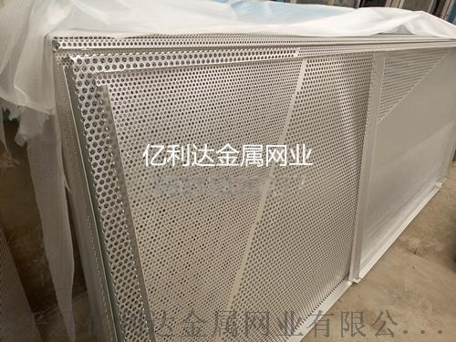 空調外機防護衝孔鋁板網
