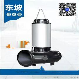无堵塞立式排污泵  天津潜水排污泵报价