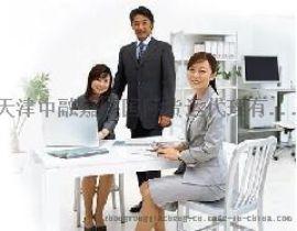 天津商检,代理天津报检,天津出口商检  CIQ证书