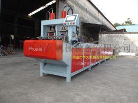 供应管材全自动方管冲孔机不锈钢镀锌护栏冲孔机