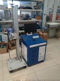 成都20瓦台式光纤激光打标机、可打金属、塑料、二维码激光打码机厂家直销