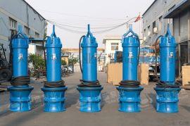 泵站用潜水轴流泵大流量低扬程