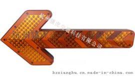 车载led箭头导向灯XH-92223K