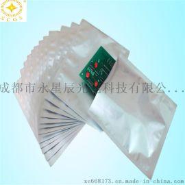 led防静电真空包装袋防静电复合**防潮包装铝箔袋