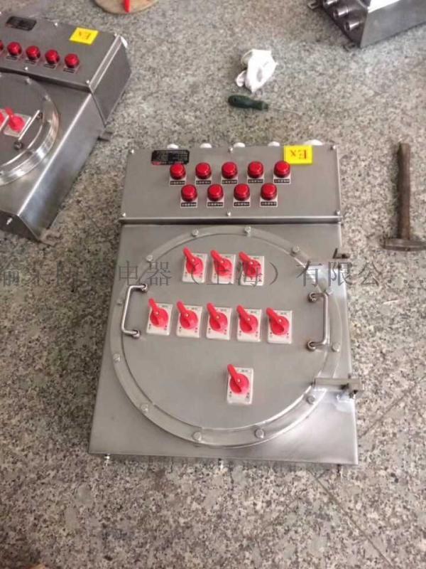 BXK58/BDG58/BXX51系列防爆箱定做