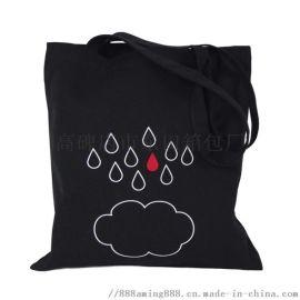 礼品袋、纪念袋、广告袋、购物袋(工厂定制)