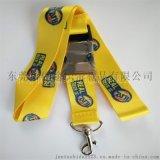 织带挂绳热转印挂绳配带插扣可做世界杯挂绳用