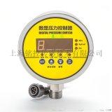 上海铭控 MD-S900E高温压力控制器