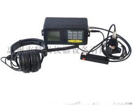 AJL-2000水管漏水探测仪