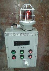 触摸屏防爆仪表箱、带按键显示窗防爆仪表箱
