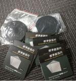 标准铝箔片 橡皮膜  耐破机铝箔片 现货供应