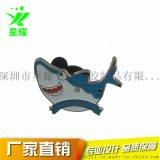 卡通海豚徽章定制 厂家高档徽章 可爱烤漆胸章