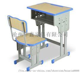 买课桌椅就找华鑫弧形课桌椅生产厂家